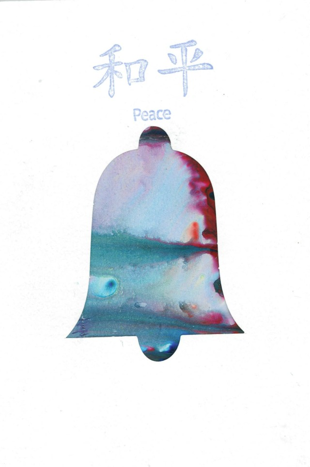 Christmas bell 2013